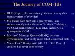 the journey of com iii