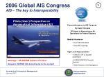 2006 global ais congress ais the key to interoperability