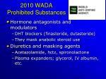 2010 wada prohibited substances79