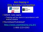 anti doping in elite amateur competition