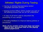 athletes rights during testing