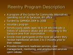 reentry program description