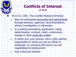 conflicts of interest 1 of 3