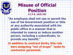misuse of official position 5 c f r 2635 702