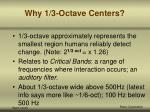 why 1 3 octave centers