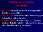 types of locking devices