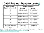 2007 federal poverty level i
