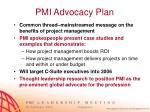 pmi advocacy plan5
