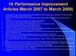 18 performance improvement articles march 2007 to march 2009
