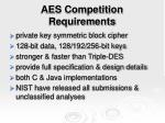 aes competition requirements