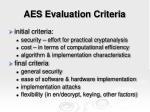 aes evaluation criteria