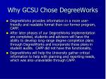 why gcsu chose degreeworks