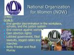national organization for women now