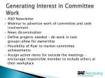 generating interest in committee work