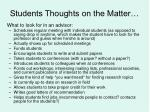students thoughts on the matter