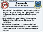 assembly operations50