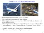 777 manufacturing production