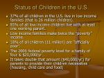 status of children in the u s