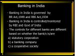 banking in india5