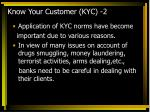 know your customer kyc 2