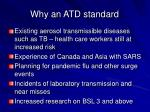 why an atd standard
