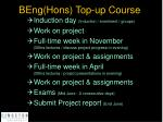 beng hons top up course