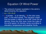equation of wind power