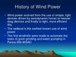 history of wind power