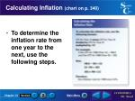 calculating inflation chart on p 340