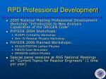 rpd professional development