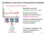 confidence intervals to characterize variability