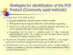 strategies for identification of the pcr product commonly used methods