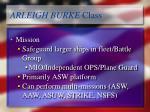 arleigh burke class