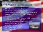 avenger class mcm 1