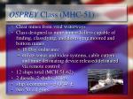 osprey class mhc 51