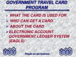 government travel card program
