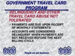 government travel card program2