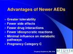 advantages of newer aeds