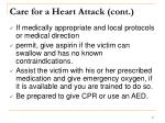 care for a heart attack cont