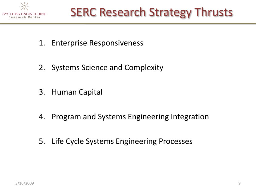 SERC Research Strategy Thrusts