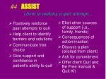 4 assist