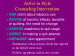 arrive in style counseling intervention