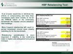 hbp rebalancing tool
