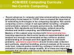 acm ieee computing curricula net centric computing