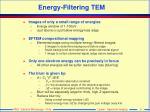 energy filtering tem