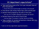 cs department expectations
