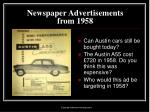 newspaper advertisements from 195810