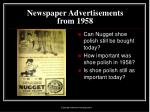 newspaper advertisements from 195814
