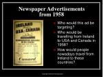 newspaper advertisements from 195817