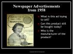 newspaper advertisements from 19584